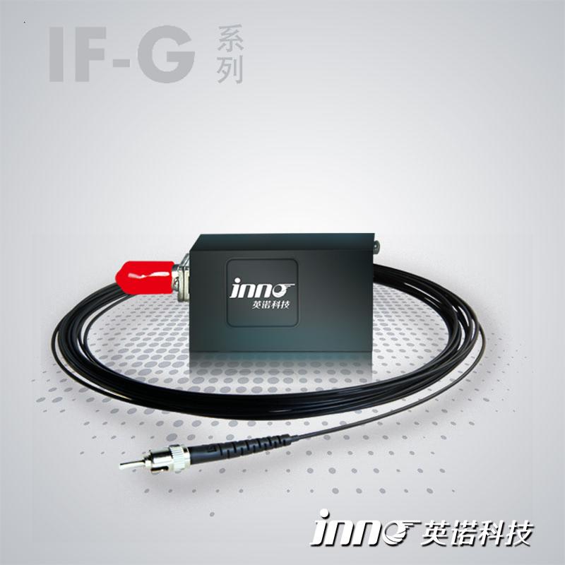 IF-G 荧光式光纤温度传感器
