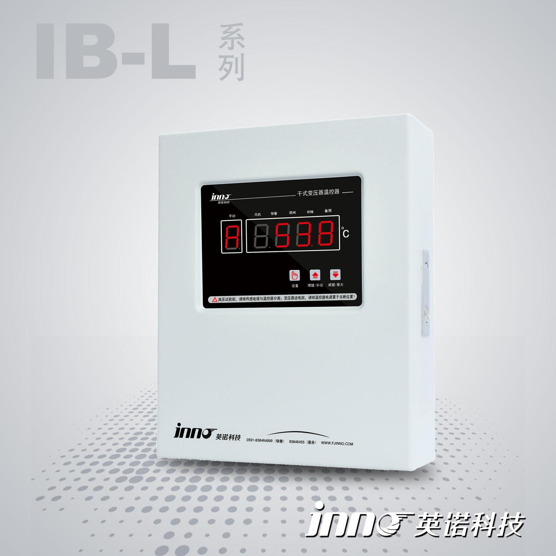 IB-L201干式变压器温控器